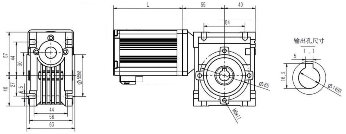 RV30渦輪無刷減速電機