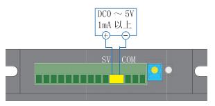BLD08LA無刷電機驅動器_模擬信號調速