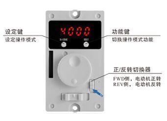 DHD200LRD无刷电机驱动器-方向选择
