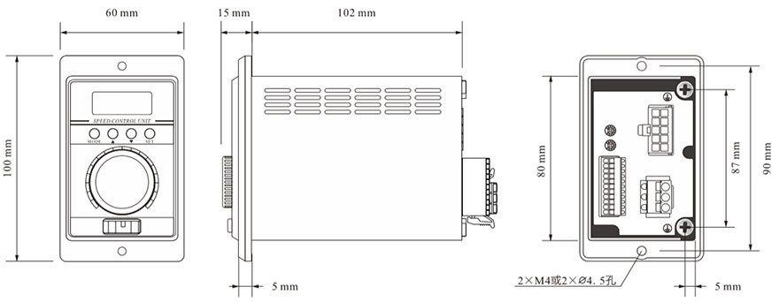 DHS200LRD無刷驅動器-尺寸圖