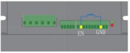 DH05HR高压无刷驱动器 启动停止