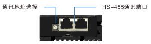 DH08LRD无刷控制器-RS485通讯接口
